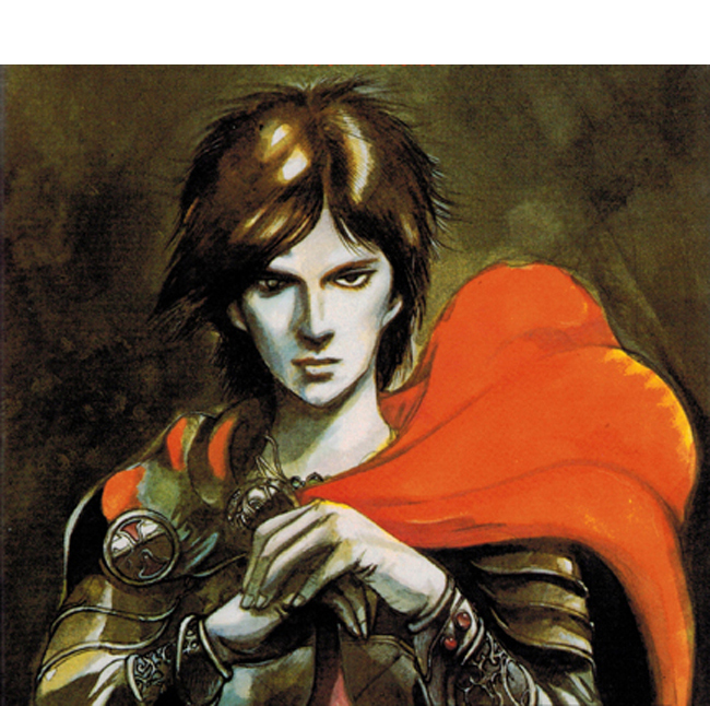 Eternal Champion: Kane of Old Mars : The Eternal Champion Vol. 9 by Michael...